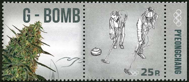 Curling - g-bomb